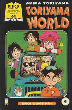 Copertina TORIYAMA WORLD n.4 - TORIYAMA WORLD 4, STAR COMICS