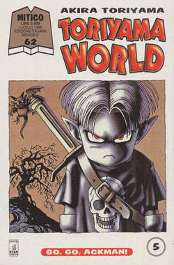Copertina TORIYAMA WORLD n.5 - TORIYAMA WORLD 5, STAR COMICS