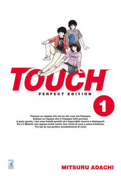 Copertina TOUCH PERFECT EDITION (m12) n.1 - TOUCH PERFECT EDITION (m12), STAR COMICS