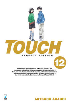 Copertina TOUCH PERFECT EDITION (m12) n.12 - TOUCH PERFECT EDITION, STAR COMICS