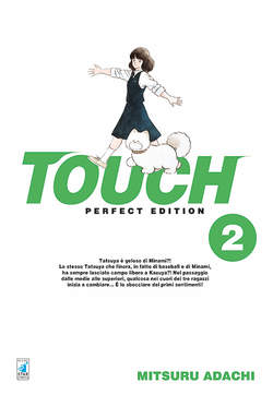 Copertina TOUCH PERFECT EDITION (m12) n.2 - TOUCH PERFECT EDITION (m12), STAR COMICS