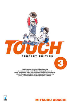 Copertina TOUCH PERFECT EDITION (m12) n.3 - TOUCH PERFECT EDITION, STAR COMICS