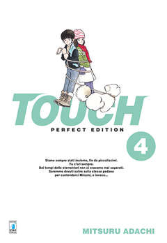 Copertina TOUCH PERFECT EDITION (m12) n.4 - TOUCH PERFECT EDITION (m12), STAR COMICS