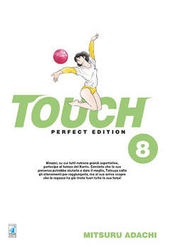 Copertina TOUCH PERFECT EDITION (m12) n.8 - TOUCH PERFECT EDITION, STAR COMICS