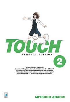 Copertina TOUCH PERFECT EDITION n.2 - TOUCH PERFECT EDITION (m12), STAR COMICS