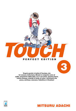 Copertina TOUCH PERFECT EDITION n.3 - TOUCH PERFECT EDITION (m12), STAR COMICS
