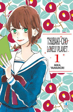 Copertina TSUBAKI-CHO LONELY PLANET n.1 - TSUBAKI-CHO LONELY PLANET 1, STAR COMICS
