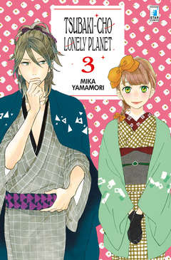 Copertina TSUBAKI-CHO LONELY PLANET n.3 - TSUBAKI-CHO LONELY PLANET 3, STAR COMICS