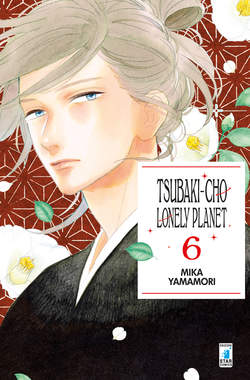 Copertina TSUBAKI-CHO LONELY PLANET n.6 - TSUBAKI-CHO LONELY PLANET, STAR COMICS