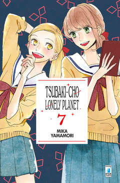 Copertina TSUBAKI-CHO LONELY PLANET n.7 - TSUBAKI-CHO LONELY PLANET 7, STAR COMICS