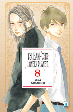 Copertina TSUBAKI-CHO LONELY PLANET n.8 - TSUBAKI-CHO LONELY PLANET, STAR COMICS
