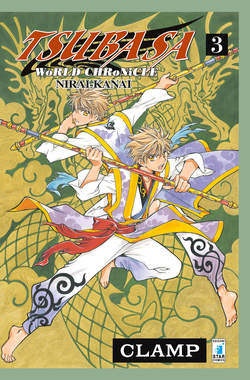 Copertina TSUBASA WORLD CHRONICLE: NIRAI-KANAI (m3) n.3 - TSUBASA WORLD CHRONICLE: NIRAI-KANAI, STAR COMICS