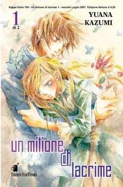 Copertina UN MILIONE DI LACRIME n.1 - UN MILIONE DI LACRIME 1 (m2), STAR COMICS