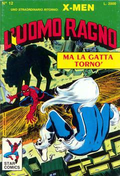 Copertina UOMO RAGNO n.12 - UOMO RAGNO                  12, STAR COMICS