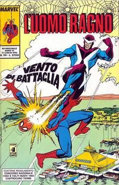 Copertina UOMO RAGNO n.99 - L'UOMO RAGNO                99, STAR COMICS