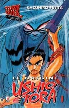 Copertina USHIO E TORA LE ORIGINI n.1 - USHIO E TORA LE ORIGINI 1, STAR COMICS