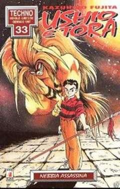 Copertina USHIO E TORA n.1 - USHIO E TORA 1, STAR COMICS