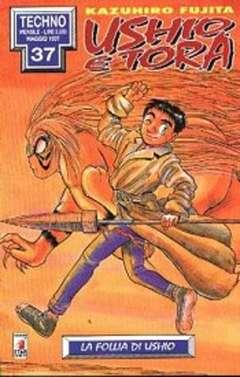 Copertina USHIO E TORA n.5 - USHIO E TORA 5, STAR COMICS