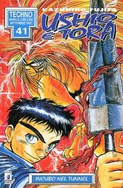 Copertina USHIO E TORA n.9 - USHIO E TORA 9, STAR COMICS