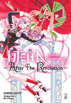 Copertina UTENA...AFTER THE REVOLUTION n. - GHOST 185, STAR COMICS