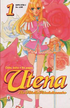 Copertina UTENA n.1 - UTENA 1, STAR COMICS