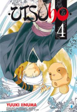 Copertina UTSUHO n.4 - UTSUHO 4, STAR COMICS