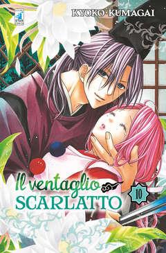 Copertina VENTAGLIO SCARLATTO n.10 - VENTAGLIO SCARLATTO, STAR COMICS
