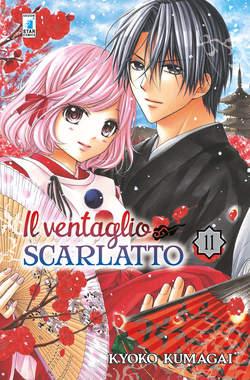 Copertina VENTAGLIO SCARLATTO (m12) n.11 - IL VENTAGLIO SCARLATTO, STAR COMICS