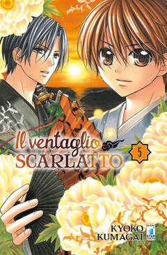 Copertina VENTAGLIO SCARLATTO (m12) n.5 - VENTAGLIO SCARLATTO, STAR COMICS