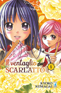 Copertina VENTAGLIO SCARLATTO (m12) n.6 - VENTAGLIO SCARLATTO, STAR COMICS