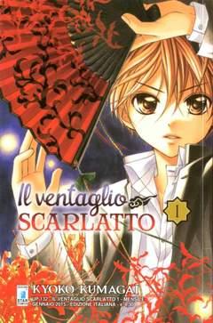 Copertina VENTAGLIO SCARLATTO n.1 - VENTAGLIO SCARLATTO, STAR COMICS