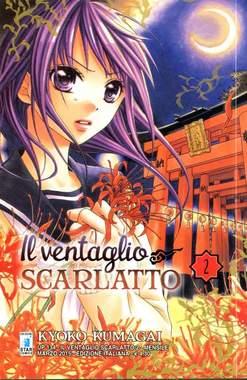 Copertina VENTAGLIO SCARLATTO n.2 - VENTAGLIO SCARLATTO, STAR COMICS