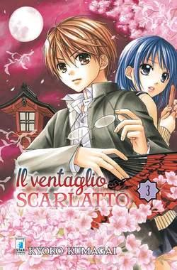 Copertina VENTAGLIO SCARLATTO n.3 - VENTAGLIO SCARLATTO, STAR COMICS