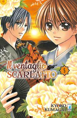 Copertina VENTAGLIO SCARLATTO n.5 - VENTAGLIO SCARLATTO, STAR COMICS