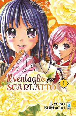 Copertina VENTAGLIO SCARLATTO n.6 - VENTAGLIO SCARLATTO, STAR COMICS