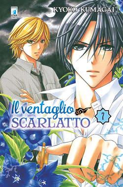 Copertina VENTAGLIO SCARLATTO n.7 - VENTAGLIO SCARLATTO, STAR COMICS