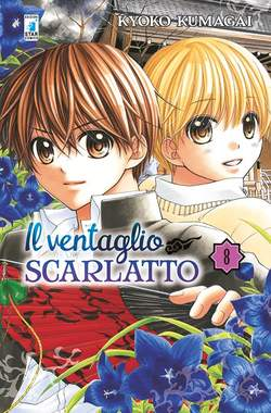 Copertina VENTAGLIO SCARLATTO n.8 - VENTAGLIO SCARLATTO, STAR COMICS