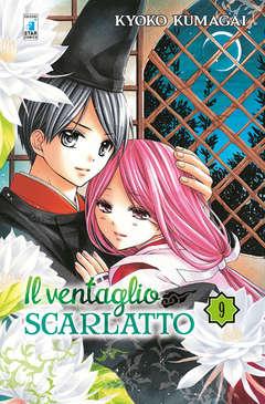 Copertina VENTAGLIO SCARLATTO n.9 - VENTAGLIO SCARLATTO, STAR COMICS