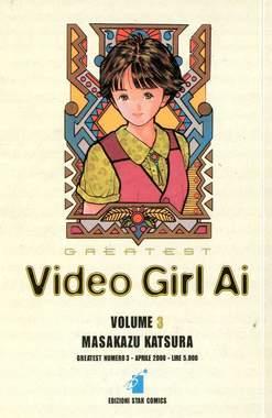 Copertina VIDEO GIRL AI n.3 - VIDEO GIRL AI, STAR COMICS