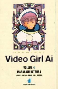 Copertina VIDEO GIRL AI n.4 - VIDEO GIRL AI, STAR COMICS