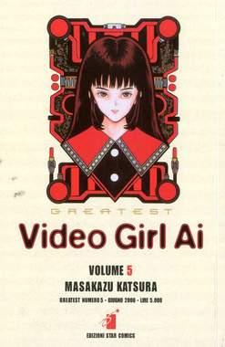 Copertina VIDEO GIRL AI n.5 - VIDEO GIRL AI, STAR COMICS