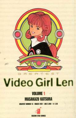 Copertina VIDEO GIRL LEN n.1 - VIDEO GIRL LEN 1, STAR COMICS