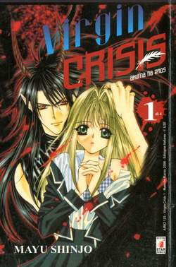 Copertina VIRGIN CRISIS n.1 - VIRGIN CRISIS (m4), STAR COMICS