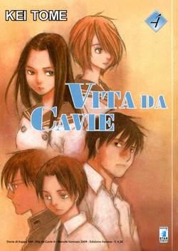 Copertina VITA DA CAVIE n.4 - VITA DA CAVIE 4 (m4), STAR COMICS