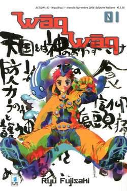 Copertina WAQ WAQ n.1 - WAQ WAQ 1 (m4), STAR COMICS