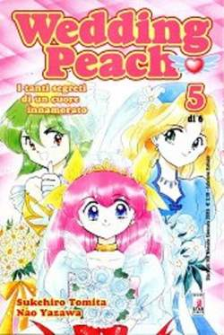 Copertina WEDDING PEACH n.5 - WEDDING PEACH 5, STAR COMICS
