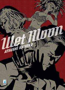 Copertina WET MOON n.1 - WET MOON (m3), STAR COMICS