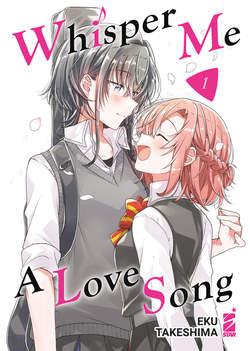 Copertina WHISPER ME A LOVE SONG n.1 - QUEER 13, STAR COMICS