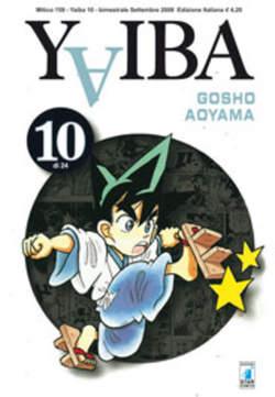 Copertina YAIBA n.10 - YAIBA (m24), STAR COMICS