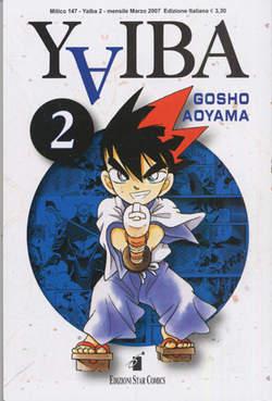 Copertina YAIBA n.2 - YAIBA (m24), STAR COMICS